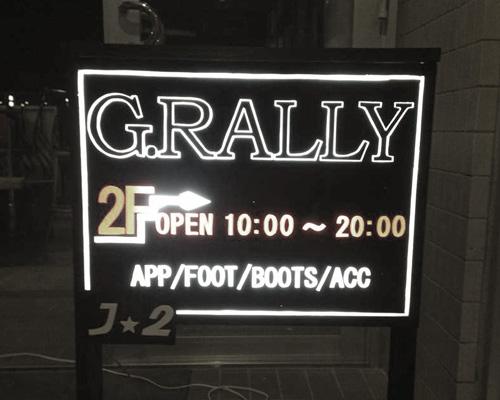 grally3